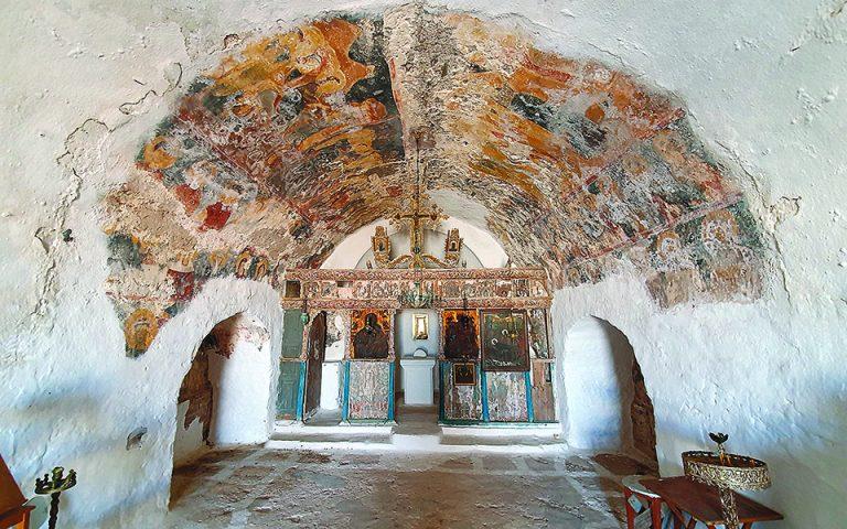 i-episkopi-tha-giortasei-xana-561470977