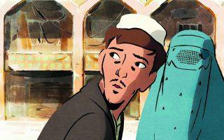 Στο animation «Τα χελιδόνια της Καμπούλ» μια ιστορία αγάπης παίρνει τραγική τροπή.