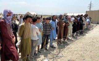 Αφγανοί, συγκεντρωμένοι στο αεροδρόμιο της Καμπούλ, αναμένουν με αγωνία την επιβίβασή τους σε αεροπλάνα (φωτ. EPA/STRINGER).