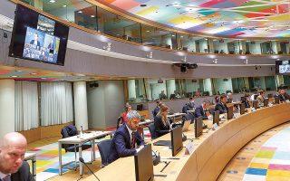 Στιγμιότυπο από την έκτακτη τηλεδιάσκεψη των υπουργών Εξωτερικών της Ε.Ε. και των διαβουλεύσεων που είχε ο ύπατος εκπρόσωπος της Ενωσης για την Εξωτερική Πολιτική, Ζοσέπ Μπορέλ, με τον Αμερικανό υπουργό Εξωτερικών Αντονι Μπλίνκεν και τον γ.γ. του ΝΑΤΟ, Γενς Στόλτενμπεργκ (φωτ. Johanna Geron, Pool Photo via A.P.).