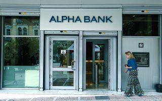 Η διοίκηση της τράπεζας αναμένεται να εξειδικεύσει το χρονοδιάγραμμα υλοποίησης του σχεδιασμού της για τις τιτλοποιήσεις την προσεχή Πέμπτη, στο πλαίσιο της ανακοίνωσης των αποτελεσμάτων του β΄ τριμήνου.