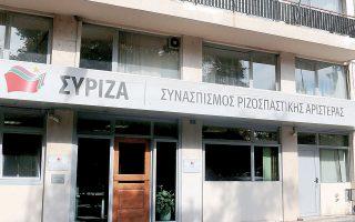 Διαφορετικές απόψεις για πιο σκληρή κριτική στην κυβέρνηση αναφορικά με τη διαχείριση των πυρκαγιών υπάρχουν στον ΣΥΡΙΖΑ, ωστόσο παρεκκλίσεις από τις αποφάσεις του πολιτικού κέντρου και τις οδηγίες του Αλέξη Τσίπρα δεν έχουν καταγραφεί (φωτ. ΑΠΕ-ΜΠΕ).