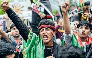 Αιματηρές διαδηλώσεις στο Αφγανιστάν κατά των Ταλιμπάν και εκκλήσεις μέσω διαμαρτυριών και στις Βρυξέλλες (φωτ.) για την κατάσταση στη χώρα.