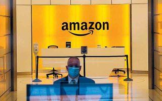 Οι πωλήσεις της Amazon εκτινάχθηκαν λόγω της πανδημίας.