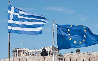 Στις Βρυξέλλες περιμένουν νομοθετικές ρυθμίσεις «για την παροχή φορολογικών και οικονομικών κινήτρων, καθώς και κινήτρων σε θέματα αδειοδοτήσεων για συγχωνεύσεις, μετατροπές και εξαγορές».