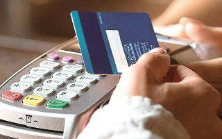 Η πανδημία και τα lockdowns στην οικονομία εκτόξευσαν τις ηλεκτρονικές πληρωμές μέσω καρτών στη χώρα μας.