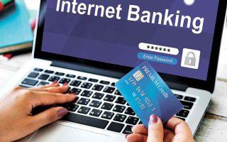 Η ζήτηση για καταναλωτικά δάνεια μικρών ποσών αλλά και για άλλα προϊόντα,  όπως το άνοιγμα καταθετικών λογαριασμών, εκδηλώνεται κυρίως μέσω των ψηφιακών δικτύων. (Φωτ. Shutterstock)