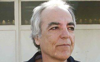 Το αίτημα του Δημήτρη Κουφοντίνα διαβιβάστηκε χθες στην Εισαγγελία Λαμίας. (Φωτ. INTIME NEWS)
