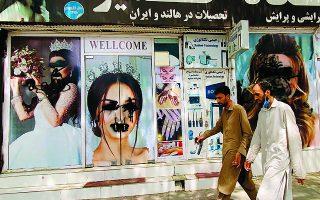 Σε μία φαινομενικά ήρεμη Καμπούλ, σιγοβράζει η ένταση και η υποβόσκουσα βία, παρά την προσπάθεια της ηγεσίας των Ταλιμπάν να πείσει τη διεθνή κοινότητα ότι άλλαξε και δεν θα επαναφέρει τον ζόφο της δεκαετίας του '90. Φωτ. EPA/STRINGER