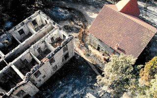 Τον Νοέμβριο, σύμφωνα με ενημέρωση από το υπουργείο Περιβάλλοντος, που έχει την ευθύνη των δασών, θα αρχίσουν οι αναδασώσεις, ενώ υπάρχουν έτοιμες μελέτες αποκατάστασης για τα κτίρια που έχουν υποστεί ζημιές.
