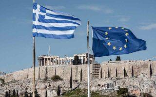 Ευρωπαϊκές πηγές αναφέρουν ότι η διατήρηση της στήριξης αυτής από την ΕΚΤ αναμένεται να αποτελέσει βασική παράμετρο και της απόφασης για τον χρόνο εξόδου της Ελλάδας από το καθεστώς της ενισχυμένης εποπτείας.