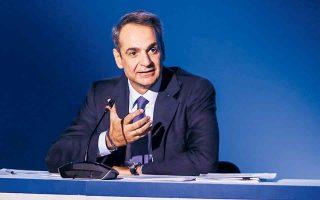 Τις επόμενες εβδομάδες θα πρέπει να ληφθούν οι πρώτες αποφάσεις για την οικονομική πολιτική του 2022, καθώς στις 11 Σεπτεμβρίου αναμένεται η ομιλία του πρωθυπουργού Κυριάκου Μητσοτάκη στη Διεθνή Εκθεση Θεσσαλονίκης.