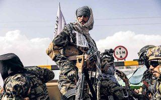 Τα όπλα του αφγανικού στρατού, αξίας 25 δισ. ευρώ, έπεσαν στα χέρια των Ταλιμπάν. Τον ατομικό οπλισμό θα χρησιμοποιήσουν οι ίδιοι, τα πιο προηγμένα θα πωληθούν... (Φωτ. Jim Huylebroek / The New York Times)