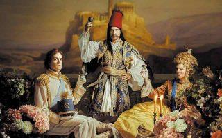 Οι Γιάννης Παναγόπουλος, Σταύρος Καραγιάννης και Ρένα Κυπριώτη παίζουν στις «Ιστορίες καθ' οδόν Νο2».