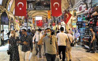 Τα συναλλαγματικά διαθέσιμα της Τουρκίας έχουν κυριολεκτικά εξανεμιστεί τα τελευταία χρόνια εξαιτίας μιας ανορθόδοξης νομισματικής πολιτικής.