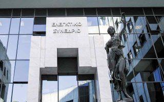 Το Ελεγκτικό Συνέδριο παρέπεμψε στην ολομέλειά του τρία προδικαστικά ερωτήματα, που αφορούν διεκδικήσεις συνταξιούχων του Δημοσίου, οι οποίες ενδέχεται να ξεπερνούν τα 2 δισ. ευρώ. (Φωτ. ΙΝΤΙΜΕ)