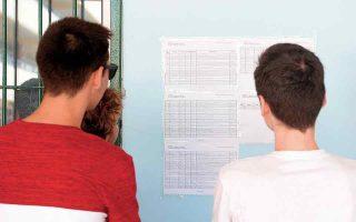 Σύμφωνα με πληροφορίες της «Κ», μηχανογραφικό δελτίο για τα δημόσια ΙΕΚ κατέθεσαν 22.790 υποψήφιοι των Πανελλαδικών Εξετάσεων. (Φωτ. INTIME NEWS)