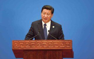 Ο Σι Τζινπίνγκ τόνισε την ανάγκη να δοθεί η δυνατότητα σε όλους τους πολίτες της χώρας να αποκτήσουν ένα μεσαίο επίπεδο πλούτου. (Φωτ. A.P.)