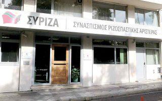 Στη χθεσινή συνεδρίαση του Πολιτικού Κέντρου του ΣΥΡΙΖΑ αποφασίστηκε να οργανωθεί το επόμενο διάστημα μεγάλη καμπάνια υπέρ των εμβολιασμών. (Φωτ. ΑΠΕ-ΜΠΕ)