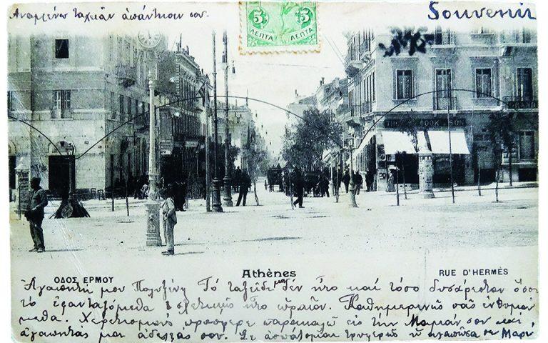i-plateia-syntagmatos-i-istoria-kai-i-proklisi-toy-mellontos-561478039