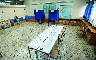 Τις επόμενες εκλογές θα κερδίσουν τα κόμματα που θα επικεντρώσουν την προσοχή τους στην ταχεία αναβάθμιση της κρατικής μηχανής, στην πολυεπίπεδη διακρατική συνεργασία και στην κοινωνική συνεργασία. Φωτ. SOOC