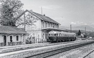 Ο σιδηροδρομικός σταθμός της Βέροιας τη δεκαετία του '80.
