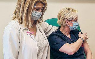 Τα ποσοστά ανεμβολίαστων υγειονομικών διαφοροποιούνται από περιοχή σε περιοχή της χώρας, με τα υψηλότερα να καταγράφονται σε νοσοκομεία της Κεντρικής Μακεδονίας (φωτ. INTIME NEWS).