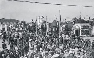 90-chronia-prin-31-8-19310
