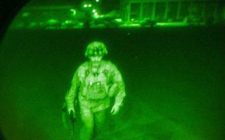 Φωτ. US Department of Defense