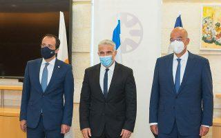 Φωτ. Twitter/ Υπουργείο Εξωτερικών