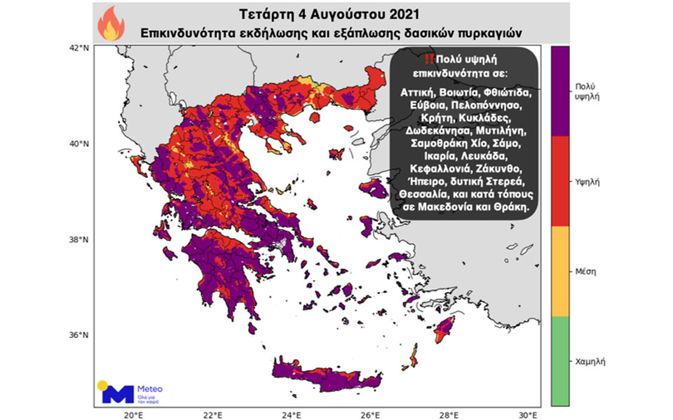 kaysonas-eos-44-46-vathmoys-oi-thermokrasies-kai-simera5