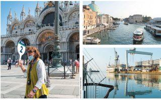 Οσοι φθάνουν πλέον στη Βενετία με κρουαζιερόπλοιο δεν απολαμβάνουν τη θέα της κεντρικής πλατείας, αλλά αντικρίζουν εργοτάξια. Φωτ. Giulia Marchi / The New York Times.