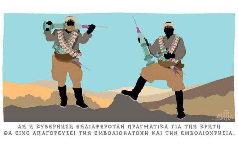 skitso-toy-dimitri-chantzopoyloy-22-08-21-561471838