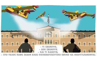skitso-toy-dimitri-chantzopoyloy-26-08-210