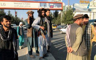Μαχητές Ταλιμπάν έξω από το αεροδρόμιο της Καμπούλ (φωτ.: Reuters).