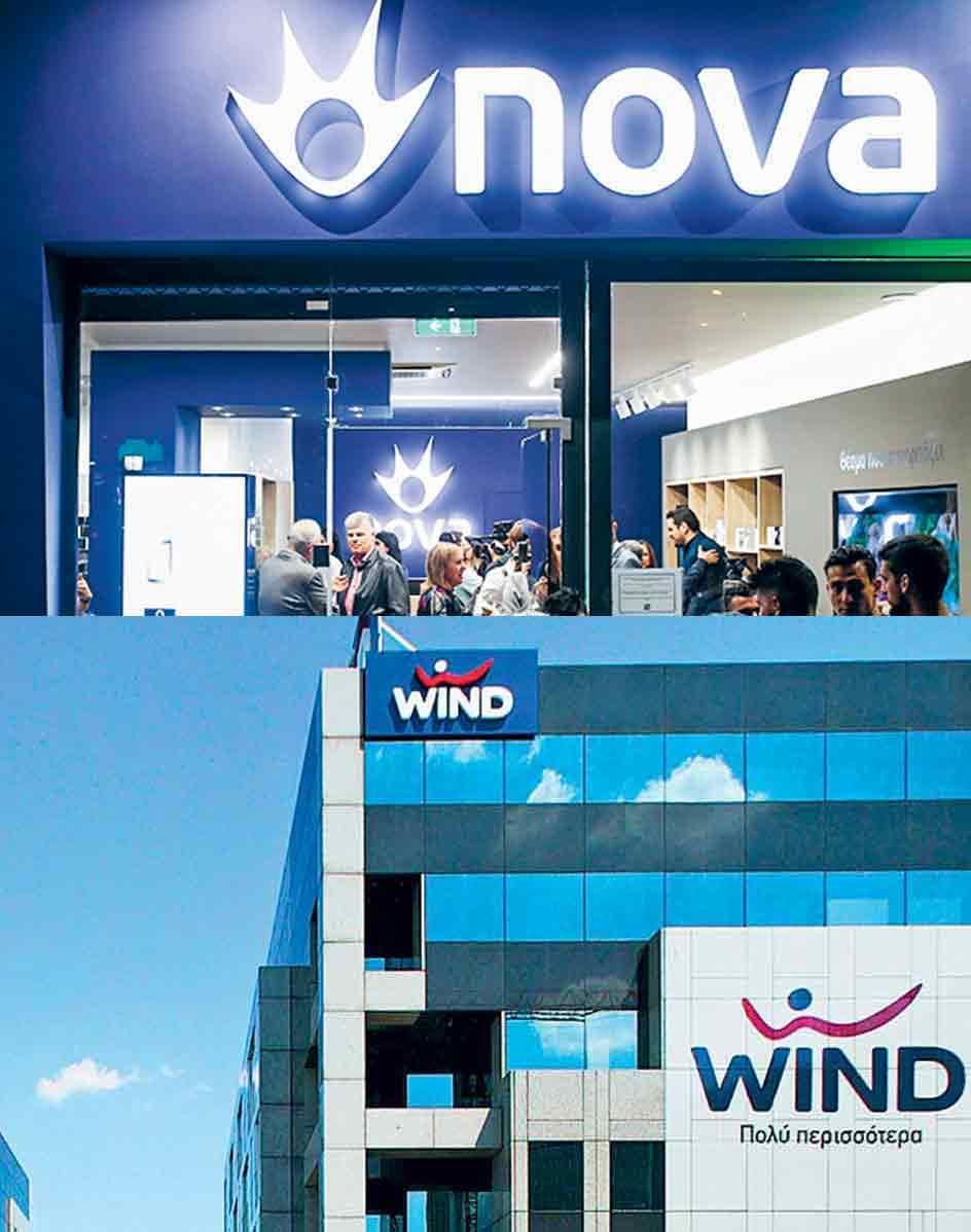 ta-ependytika-schedia-gia-ti-wind-nova1