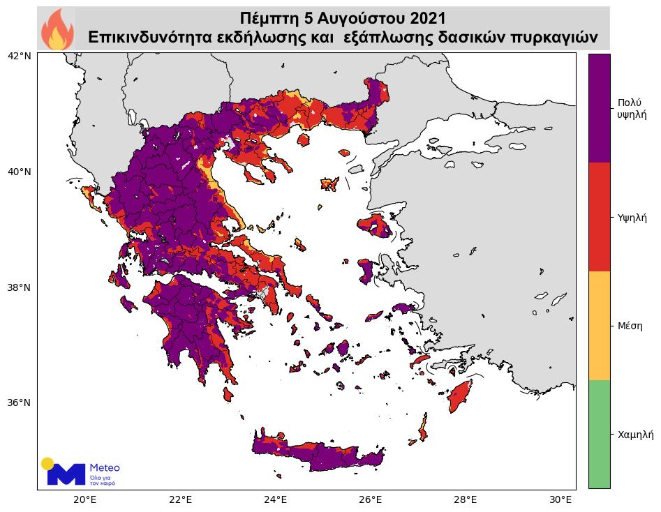 asteroskopeio-ypsili-epikindynotita-pyrkagias-amp-8211-analytikoi-chartes1