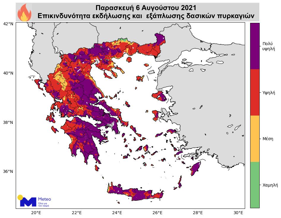 asteroskopeio-ypsili-epikindynotita-pyrkagias-amp-8211-analytikoi-chartes3