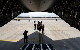 Φωτ. Senior Airman Taylor Crul/ U.S. Air Force/ Handout via REUTERS
