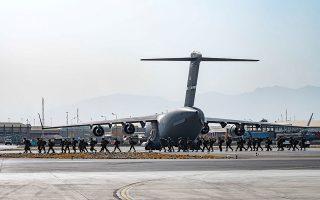 Φωτ. Senior Airman Taylor Crul /U.S. Air Force/ Handout via REUTERS