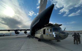 Φωτ. U.S. Central Command /Handout via REUTERS