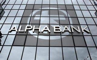 i-alpha-bank-sto-pleyro-ton-pyropathon0