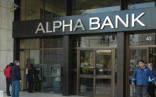 pros-nea-etheloysia-exodo-stin-alpha-bank-561454039