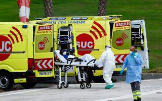 REUTERS/Borja Suarez