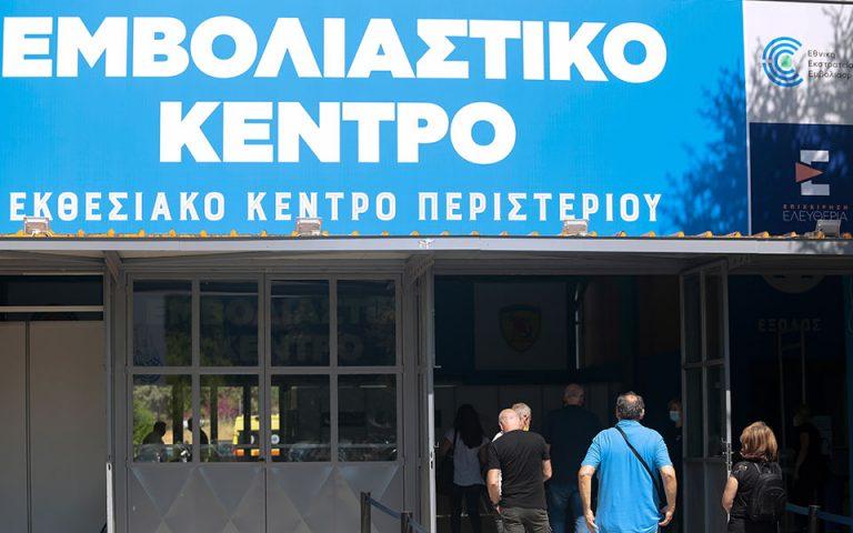 ekopsan-ta-kalodia-gennitrias-psygeion-sto-emvoliastiko-kentro-peristerioy-561460837