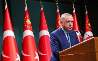 Φωτ. Turkish Presidency/ via AP