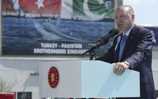 Φωτ. Turkish Presidency via AP