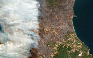 Εικόνα από δορυφόρο Maxar Technologies via AP.