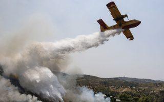 Πυρκαγιά στα Συχαινά Πάτρας/Menelaos Michalatos/ SOOC