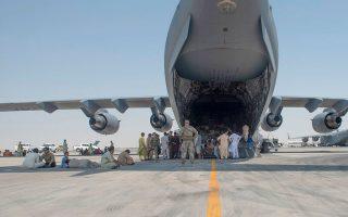 Φωτ. Airman 1st Class Kylie Barrow/ US Air Force/ via AP